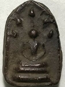 Phra Nakprok Lp Boon Rare Old Thai Buddha Amulet Pendant Magic Ancient Idol 114