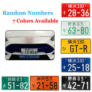 Universal Car Numbers Japanese Japan License Plate Tag Jdm Kdm Racing Orange Us
