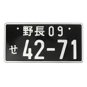 Universal Racing Car Numbers Japanese Japan License Plate Tag Aluminum