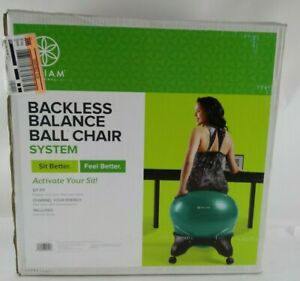 New Sealed Gaiam Classic Backless Balance Ball Chair System Ball Include Green