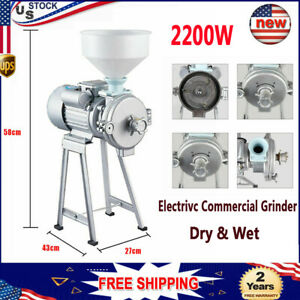 2200w Electric Mill Grinder Feed Mill Cereals Corn Grain Coffee Dry wet funnel