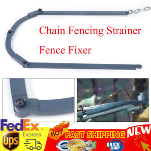 Plain Barbed Wire Repair Tools Chain Fencing Strainer Fence Fixer 48cm 1 3kg