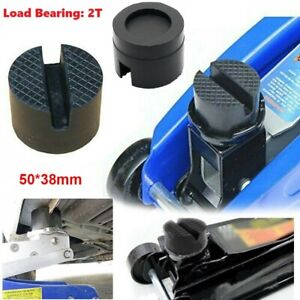 Universal Floor Car Rubber Jack Pad Frame Protector Adapter Jack Disk Pad Tools