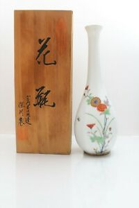 Fukagawa Signed Porcelain Japanese Arita Yaki Vase In Wood Box