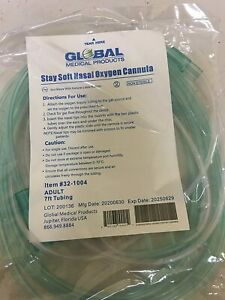 Global Medical Products 7ft Adult Sta soft Nasal Oxygen Cannulas 3 Pack