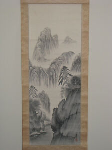 Korean Hand Painted Hanging Scroll Landscape Scarce