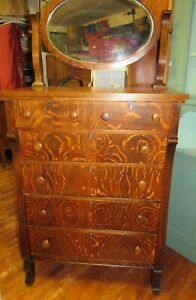 Antique Tiger Oak Highboy Dresser
