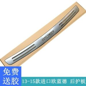 Stainless Steel Rear Bumper Protector Sill For Mitsubishi Outlander 2013 2018