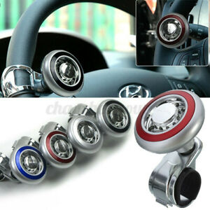 Hot Hand Control Steering Wheel Power Car Grip Spinner Knob Handle Red Colors