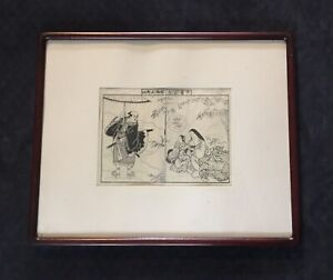 Antique Vintage Japanese Framed Wood Block Print Samuri Woman Children Wall Art