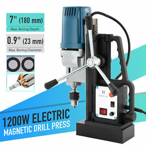 Multifunctional 1200w 0 9 Inch Magnetic Drill Press 2900lb Magnetic Force