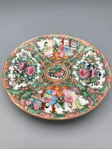 Nice Older Quality Chinese Famille Rose Medallion Porcelain Dish Plate 6 1 8