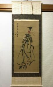 Hanging Scroll Bodhidharma Japanese Painting Antique Daruma From Japan Used 2