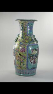 A Beautiful Rare 47cm 19thc Chinese Famille Rose Porcelain Vase