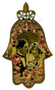 Vintage Michal Negrin Bride Gloom Wall Hanging Hamsa Picture 3 5 Tall