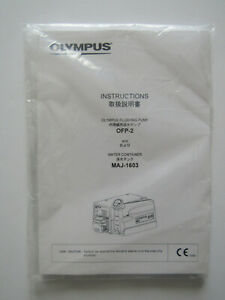 Olympus Maj 1603 Water Container Ofp 2 Flushing Pump Instruction Manual