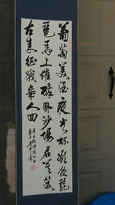 Antique Chinese Ink On Paper Scroll Caligraphy Painting Artist S Sign