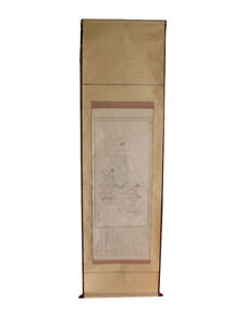 Antique Scroll Amida Sanzon Raigo With Sermon Of Eshin Souzu 1861