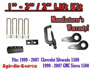 1999 2006 Chevy Gmc 1500 Silverado Sierra 1 3 Keys Tool 2 Rear Block