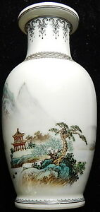 Fine Rare Beautiful Chinese Famille Rose Porcelain Landscape Vase