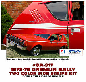 Qa 917 1973 75 Amc American Motors Gremlin Rally Side Stripe Decal
