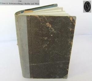 1941 Antique German Medical Hard Covered Book Abdominal Surgery