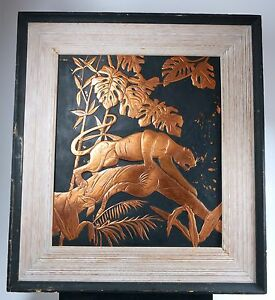 Fab Mid Century Copper Repousse Relief Panther Jungle Theme Framed 24 X 22