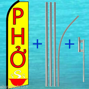 Pho Swooper Flag 15 Pole Mount Feather Swooper Bow Banner Advertising Sign