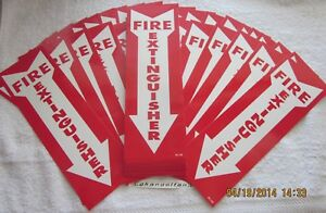 Lot Of 100 self adhesive Vinyl 4 x12 fire Extinguisher Arrow Signs new