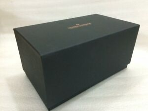 Old Vacheron Vintage Watch Box Manor Damage On The Cover But Is original Item