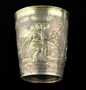 18th Century Antique Imperial Russian Silver Cup 186g