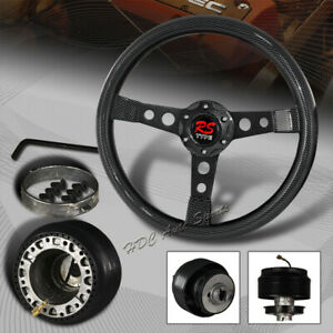 For 1992 2001 Honda Prelude 350mm 6 Hole Carbon Style Wood Steering Wheel Hub