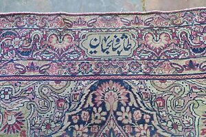 Antique Signed Taftanjian Lavar Kerman Persian Hand Knotted Wool Rug 4 6 X 7 6
