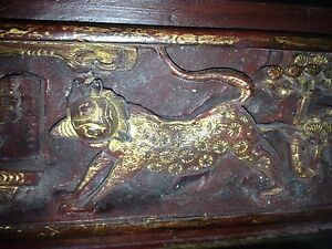 Beautiful Vintage Chinese Asian Hand Carved Gilt Painted Wooden Panel Detailed