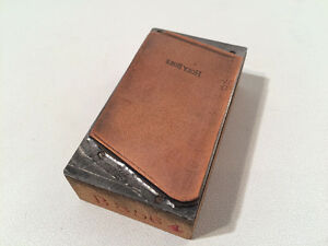 1950s Holy Bible Copper And Wood Letterpress Printing Block