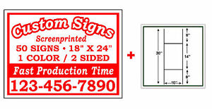 50 18x24 Custom Printed Double Sided Corrugated Plastic Yard Signs Wire Stands