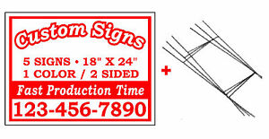 5 18x24 Custom Printed Double Sided Corrugated Plastic Yard Signs wire Stands
