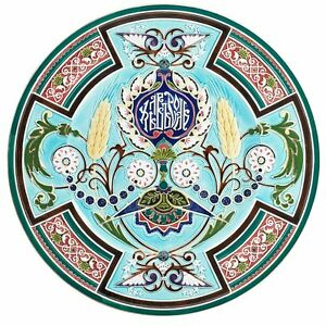 Antique 19th Century Russian Museum Faience Porcelain Plate By Kuznetsov Huge