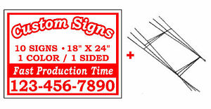 10 18x24 Custom Printed Single Sided Corrugated Plastic Yard Signs wire Stands