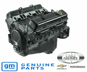 Chevrolet Performance 350 290hp Crate Engine 19355658 Free Dress Kit