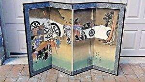 Antique Japanese 4 Panel Watercolor On Paper Room Screen Shows Scene With Men