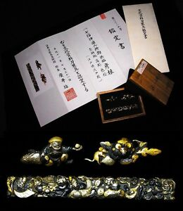 Certificated Menuki Kozuka Set 18 19thc Japanese Edo Antiques 7gods D672