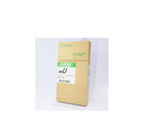 Fuji Medical X ray 5 X 12 Panoramic X ray Film Green Box Of 100