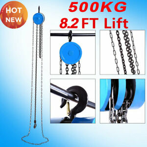 500kg Compacity Pulley Chain Puller Automotive 2 5m Hoist Block Lift Pully Tool