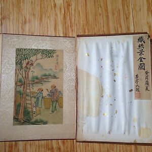 Rare 1933 Chinese Illustration Album Silkworm To Silk Cloth Hand Painted Signed