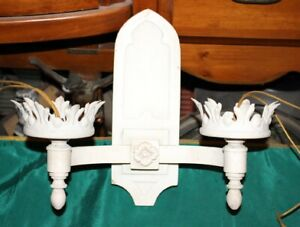 Antique Gothic Medieval Church Wall Sconce Light Fixture White Color Metal