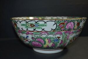 Antique Chinese 19th Century Famille Rose Porcelain Punch Bowl