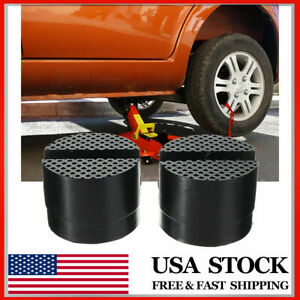 2pcs 5cm Car Suv Slotted Frame Rail Hydraulic Floor Jack Disk Rubber Pad