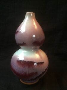 Chinese Antique Jun Ware Gourd Shaped Porcelain Vase