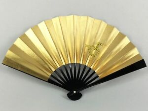 Vintage Japanese Small Black Lacquered Bamboo Snake Motif Folding Fan Jan18y